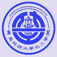 青岛科学化工学院