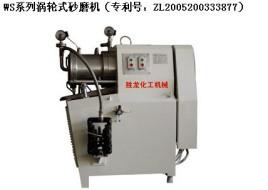 送料及检修 本系列砂磨机均采用气动隔膜泵,由压缩空气驱动.图片