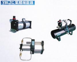 气动增压器图片
