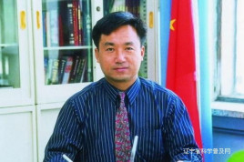 李荣德(沈阳工业大学校长)图片