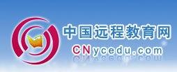 4院校国家承认的远程教育院校分别有:清华大学北京大学北京邮电