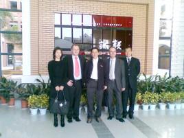 比利时王国驻上海总领事馆图片