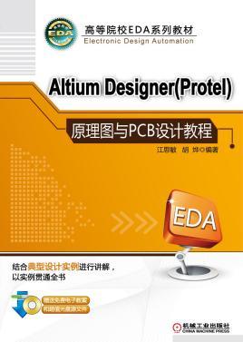 designer diaper bags clearance  altium designer
