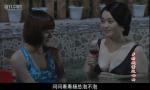 马大帅关婷娜倒茶视频