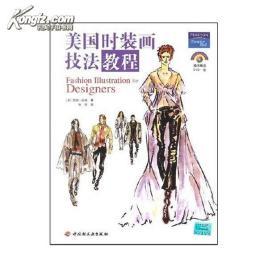 时装画技法入门视频_服装设计中文版电脑时装画技法视频教程