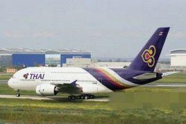 中国驻泰国大使馆称泰国尚未开放国际转机,中国公民勿购买