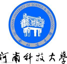 面河南科技大学logo 河南科技大学logo 河南科技大学官网登录