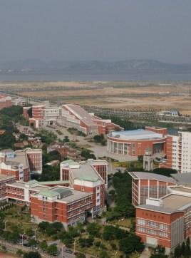 泉州师范学院 泉州师范学院宿舍 福建二本大学排名图片