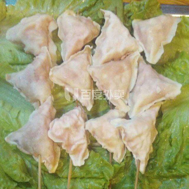 虾吃虾涮(三里屯至尊店)