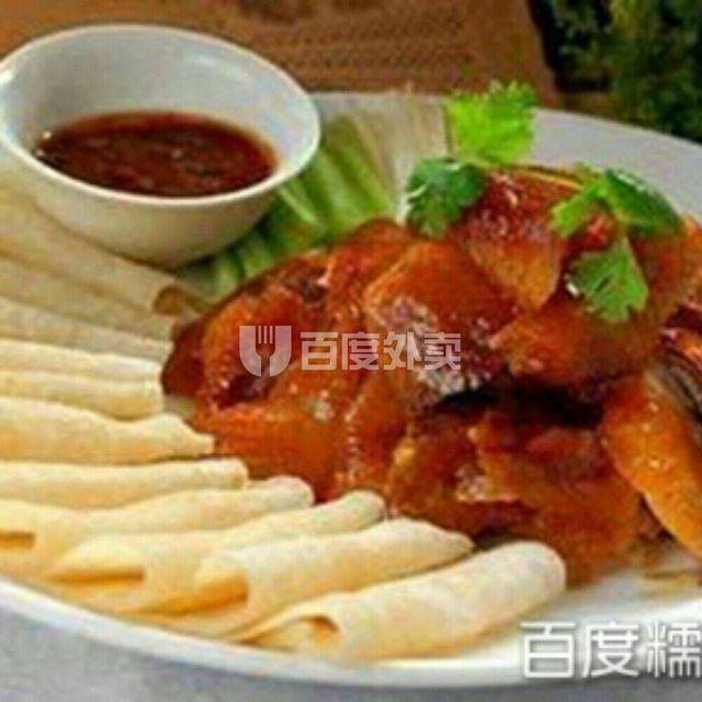 牛记北京烤鸭店