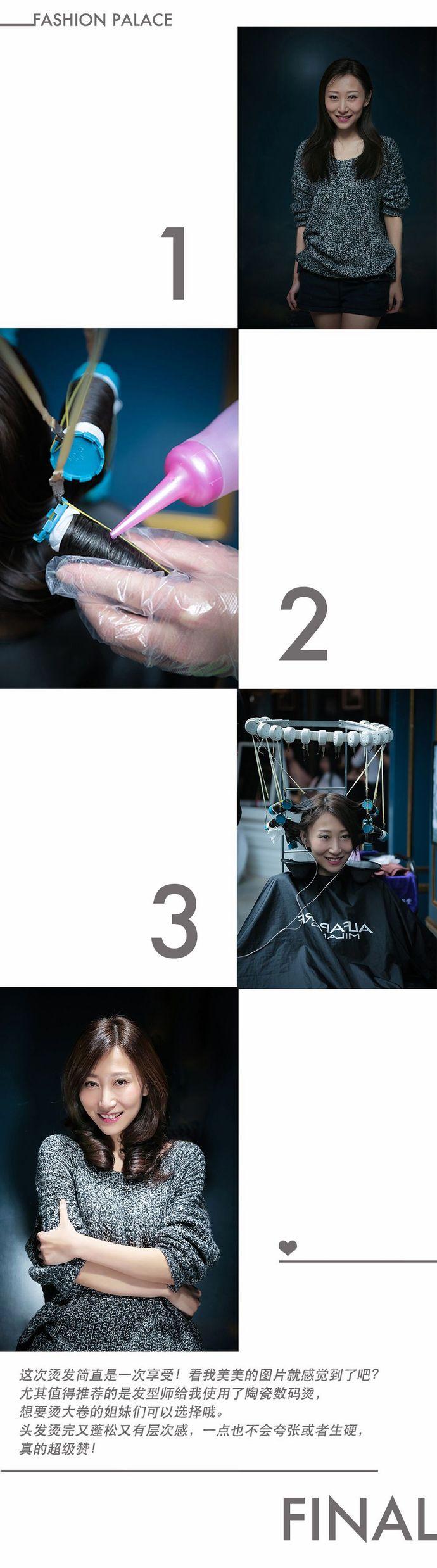 时尚殿堂hair salon(西单店)