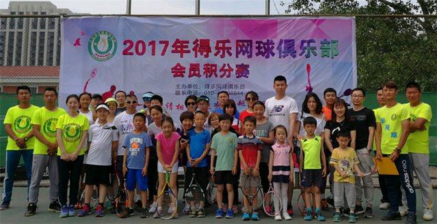 得乐网球俱乐部(朝阳王四营店)
