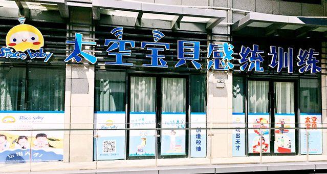 十里歌KTV娱乐会所