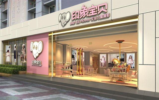 广州印象宝贝(珠江新城旗舰店)