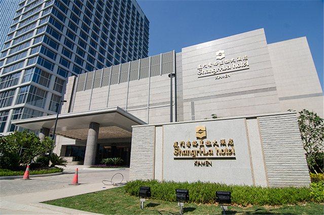 厦门香格里拉大酒店