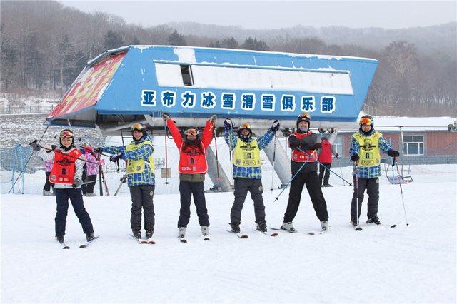 亚布力冰雪滑雪俱乐部