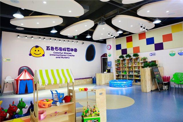 重庆五色石托育托管中心