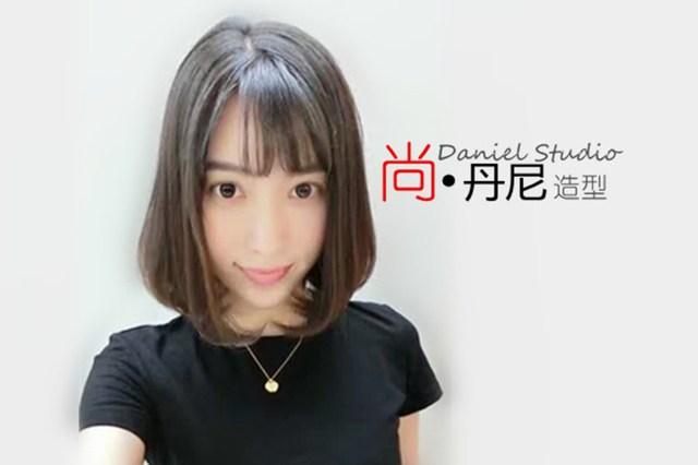 尚·丹尼造型(王府井店)