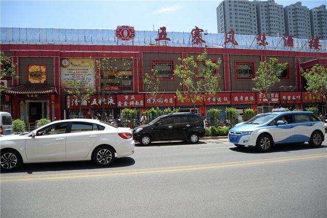 翠云轩五寨风味酒楼