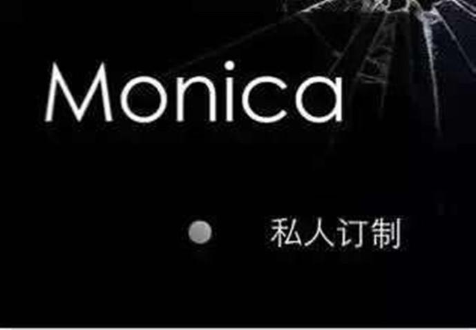 Monica发型定制中心