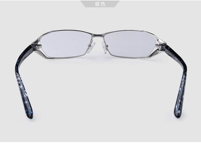 茂光眼镜(石龙店)