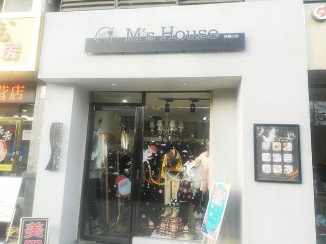 M's House 猫猫的屋