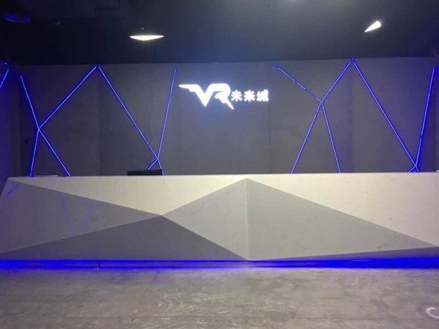 VR未来城