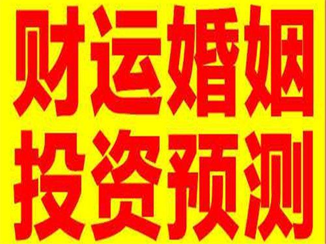 吉运堂国学研究中心