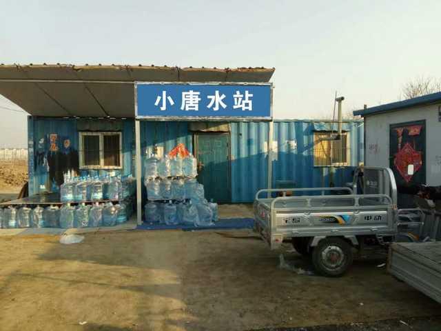小唐水站(西青店)