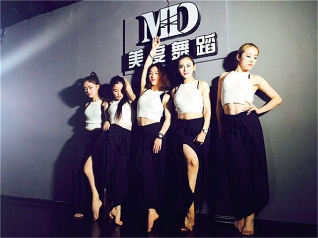 美度舞蹈(山西路店)