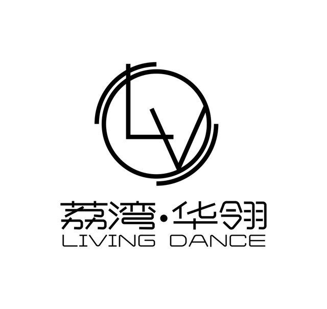 华翎舞蹈培训连锁学校(上下九店)