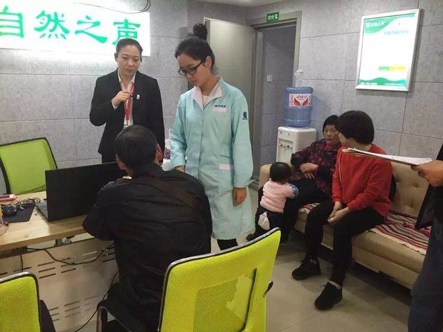 自然之声助听器(杭州店)