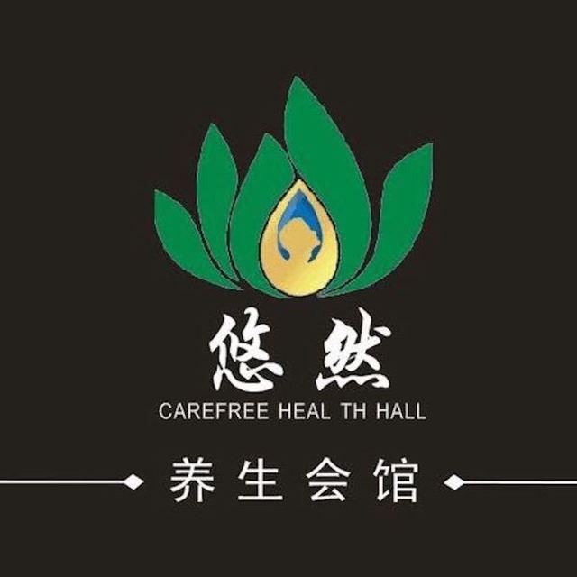 悠然3D影院式足道(旗舰店)