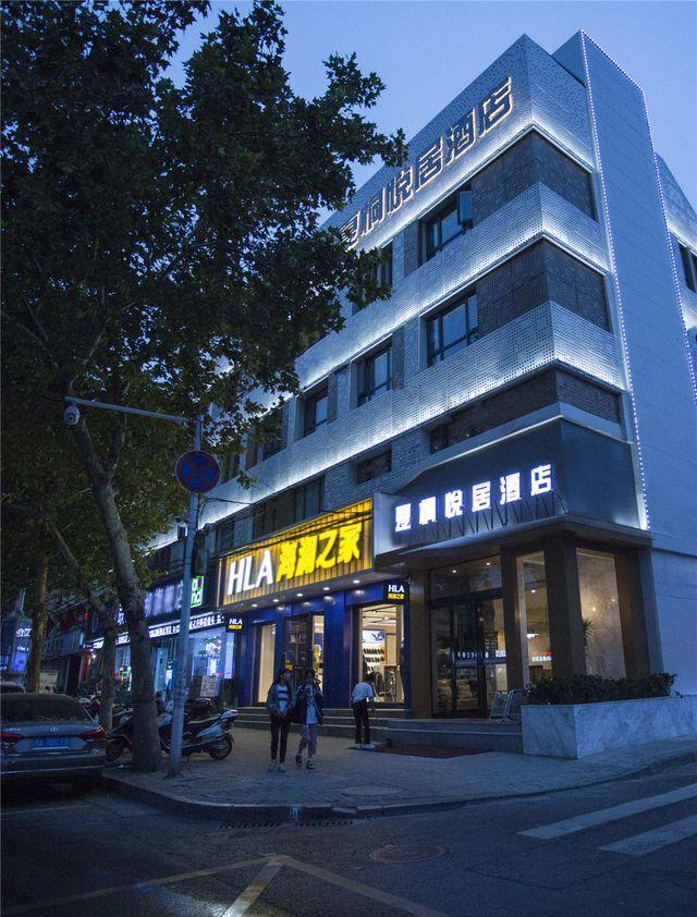 隆达·夏桐悦居酒店(登封店)