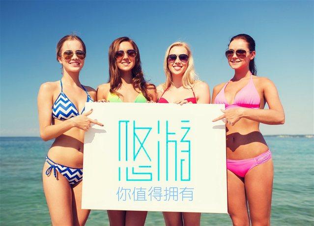 悠游游泳俱乐部(上海体育馆店)