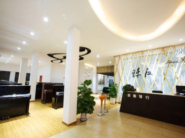 珠江钢琴城