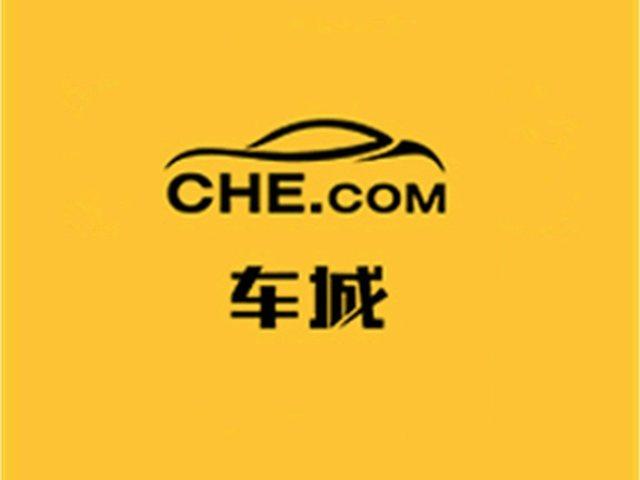 CHE.COM车城(桐城店)