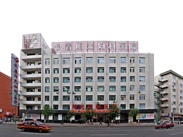 阳光妇科医院