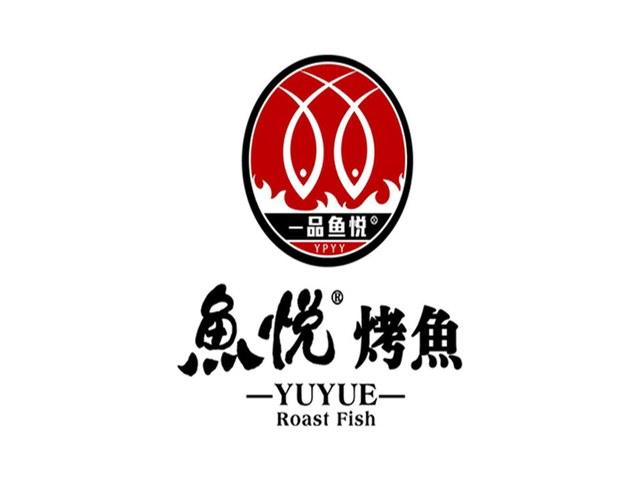 鱼悦烤全鱼(苏家屯店)