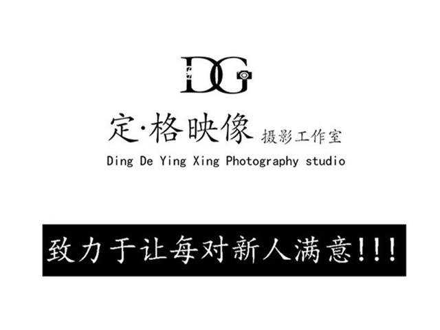 定格映像摄影工作室