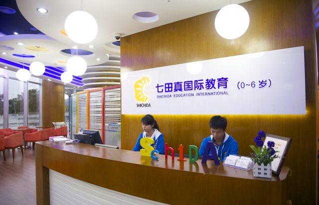 七田真国际教育(朗琴中心店)