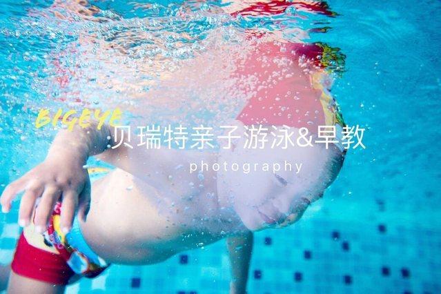贝瑞特亲子游泳&早教(湘江世纪城金源店)