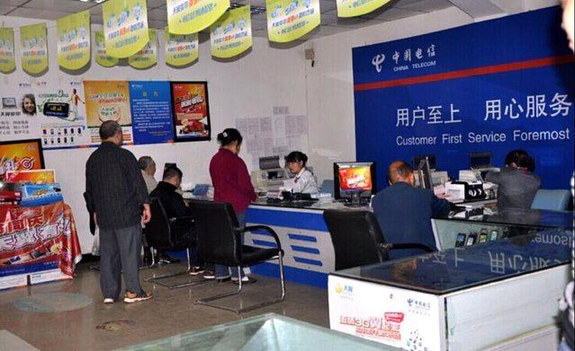 中国电信(天柱山路店)