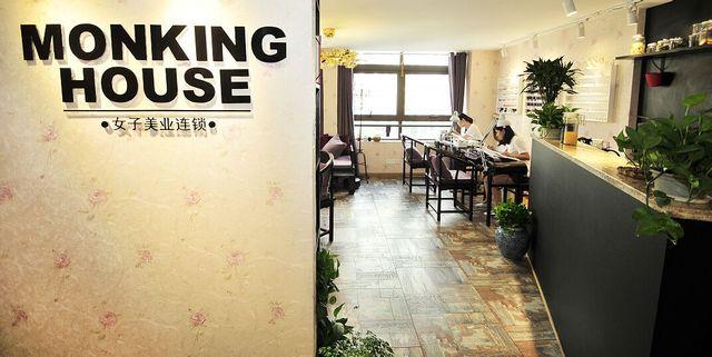 monking house Vip馆