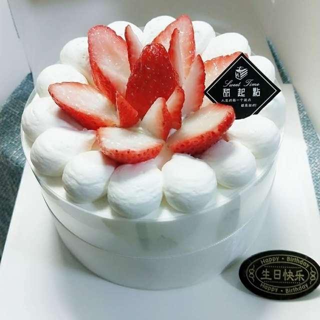 甜起点蛋糕店
