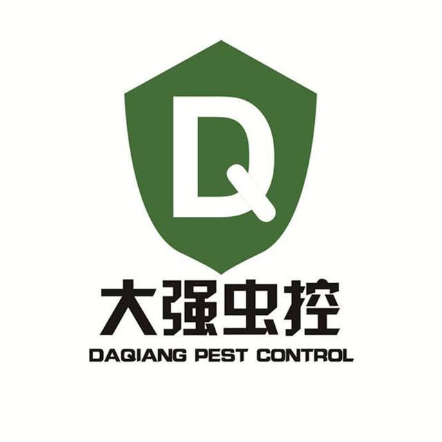 大强虫控(上海店)