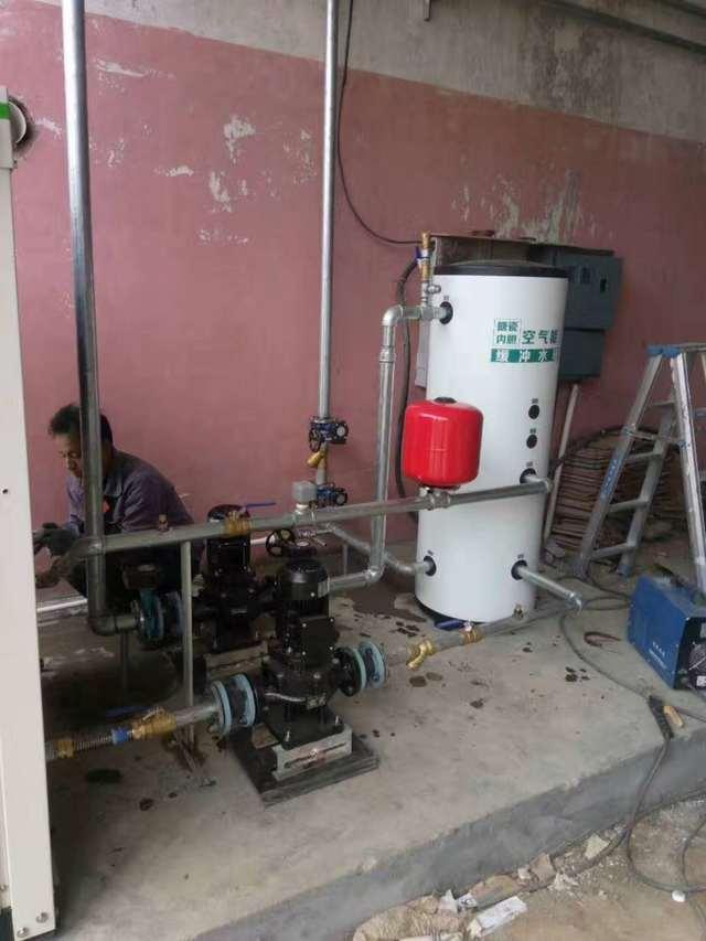 日照市经济技术开发区兴鼎益空调维修服务中心
