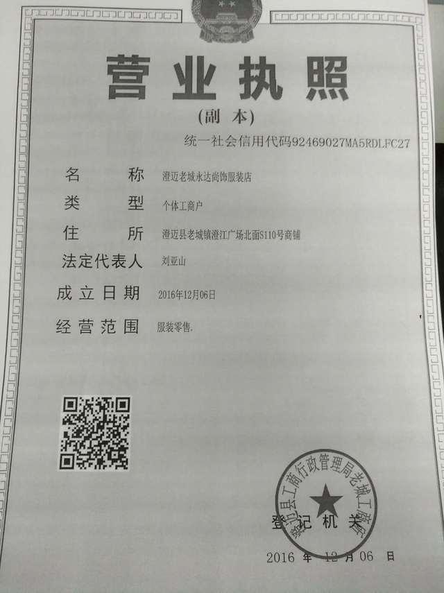 华人服务(心安国际店)
