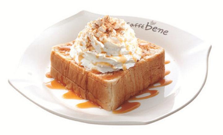 咖啡陪你CaffeBene(平陵广场店)