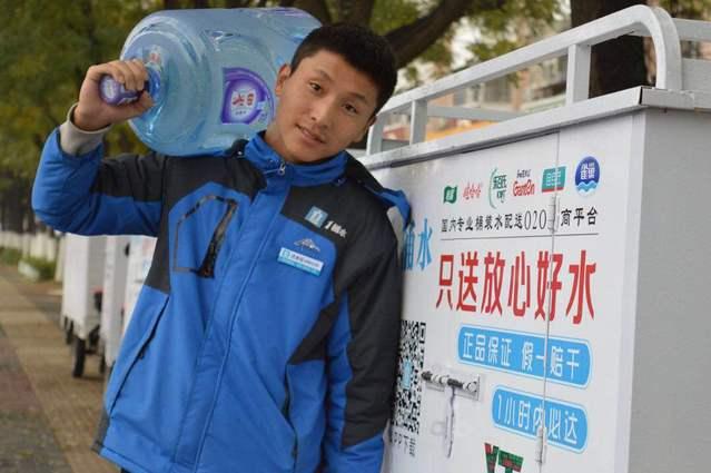 1桶水(青年湖店)